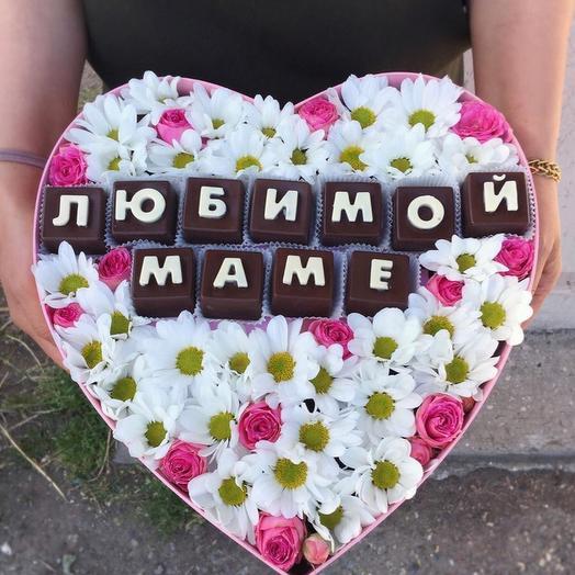 Коробочка для мамы