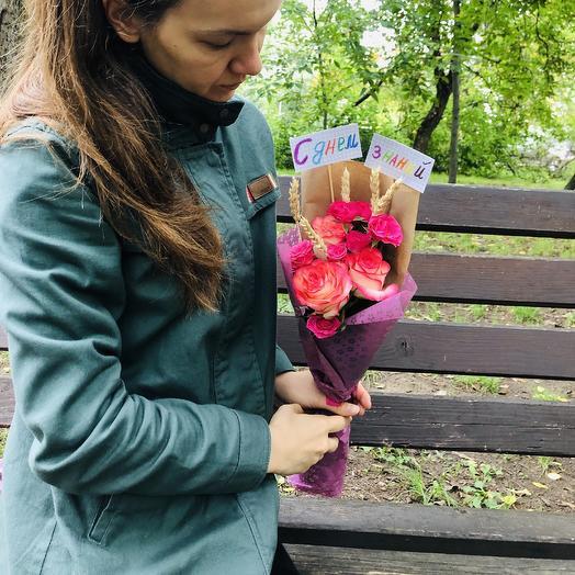 Букет с колосками ко Дню знаний: букеты цветов на заказ Flowwow