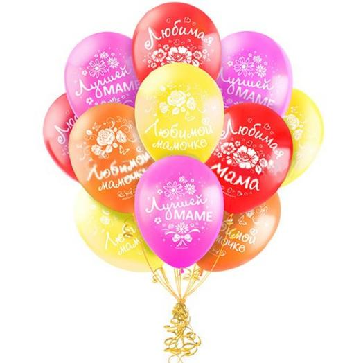 15 helium balloons for Mom