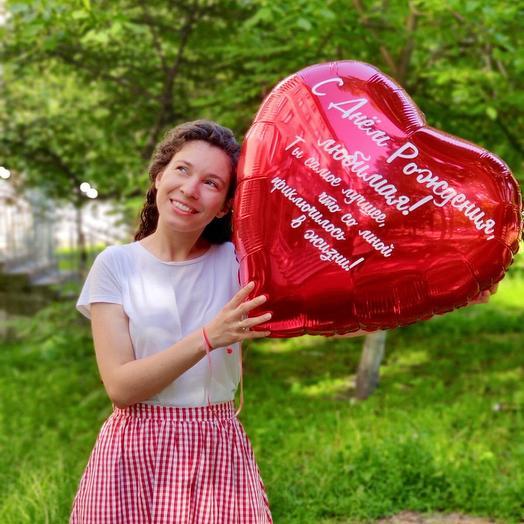 Большой гелиевый шар в форме сердца