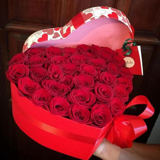Heart of 31 red roses