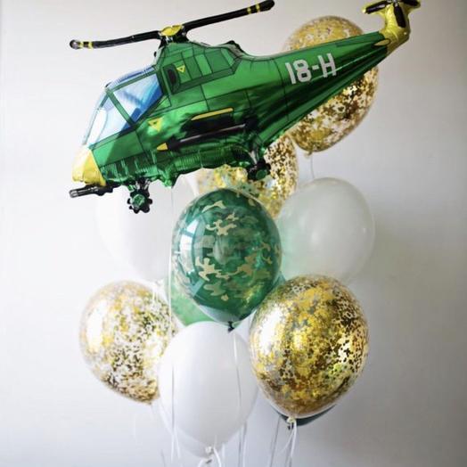 Вертолетный букет из шаров к 23 февраля