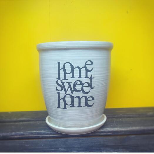 Горшок керамический «Милый дом»