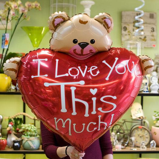 Фольгированный шарик Мишка с сердцем