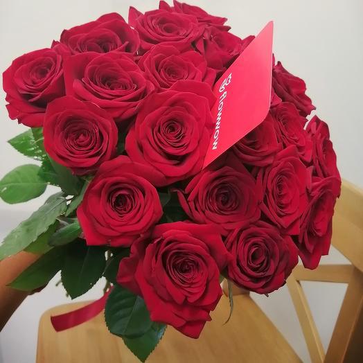 25 Burgundy Roses 70cm Prestige
