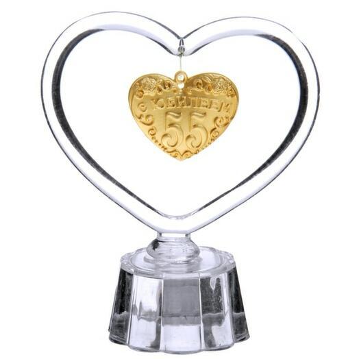 """Светящийся сувенир - сердце с подвеской """"С Юбилеем 55"""""""
