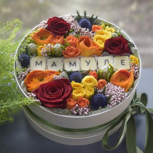 Коробочка для МАМЫ в теплых тонах: букеты цветов на заказ Flowwow