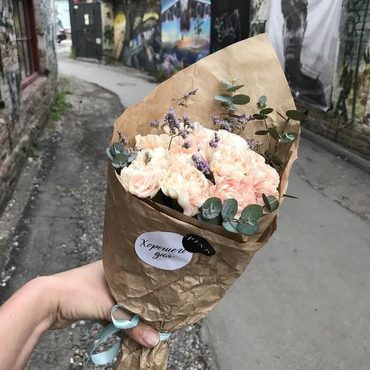 Хорошего дня: букеты цветов на заказ Flowwow