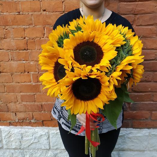 Поцелуй солнца: букеты цветов на заказ Flowwow
