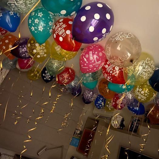 50 шаров в потолок
