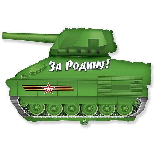 ФОЛЬГИРОВАННАЯ ФИГУРА 64/79 см. Танк Патриот
