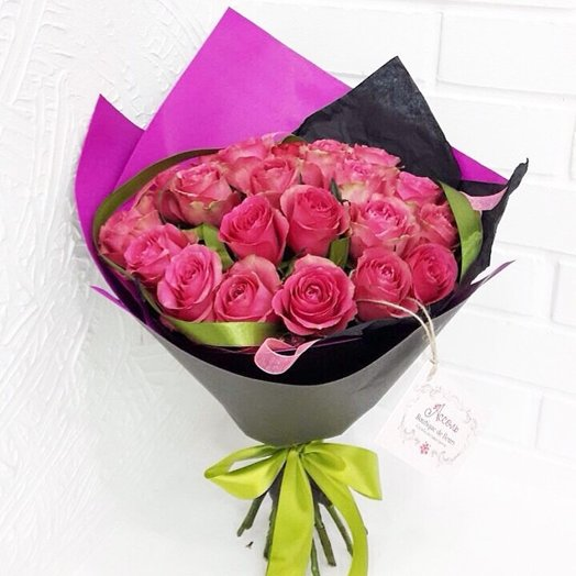 Стильный кулёк: букеты цветов на заказ Flowwow