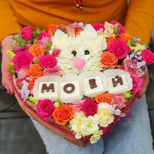 """Композиция котенок в сердце """"Моей"""": букеты цветов на заказ Flowwow"""