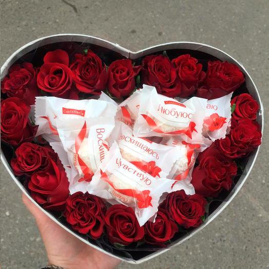 Raffaello: букеты цветов на заказ Flowwow