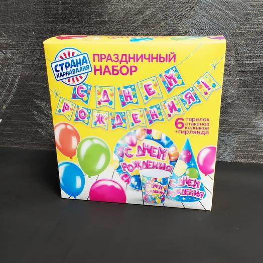 Праздничный набор для Дня Рождения