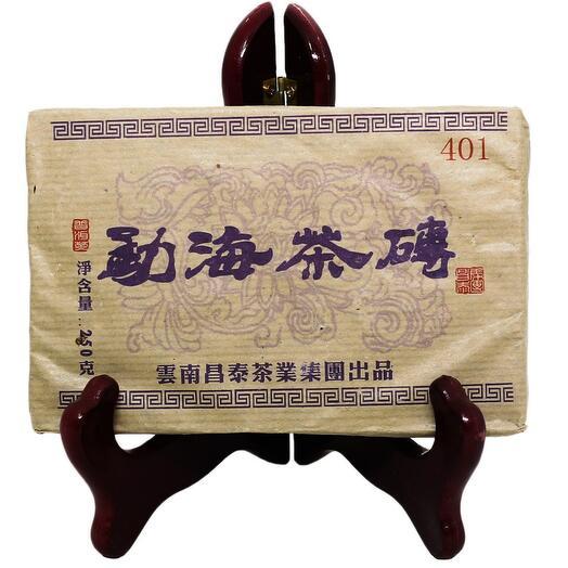 """Пуэр прессованнный """"Чантай ча чжуань лао шен пуэр 2004 г."""" кирпич 20 гр"""