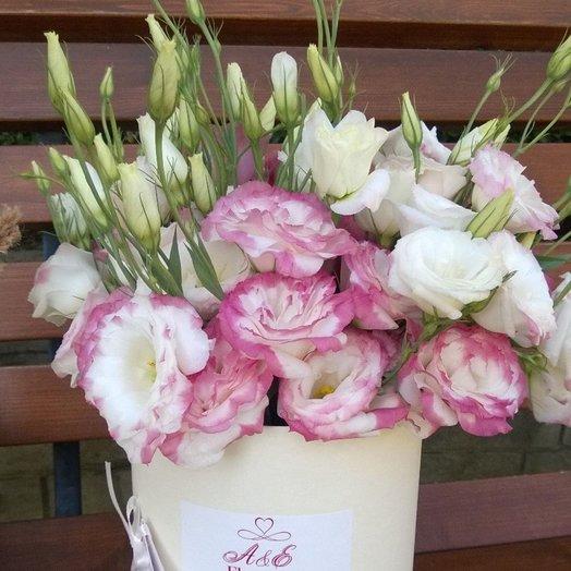 Композиция Очарование: букеты цветов на заказ Flowwow