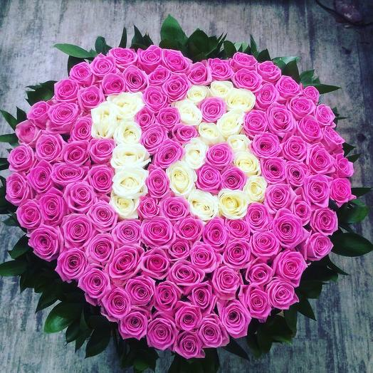 Сердце в корзине: букеты цветов на заказ Flowwow