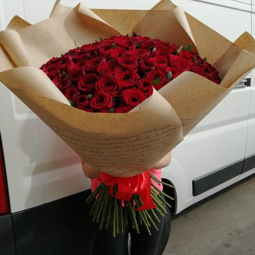 Море любви: букеты цветов на заказ Flowwow
