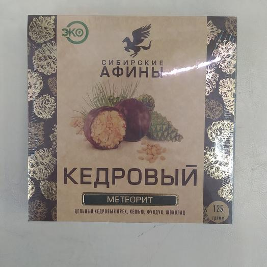 Конфеты с цельным кедровым орехом
