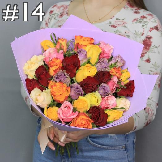 День влюбленных 14