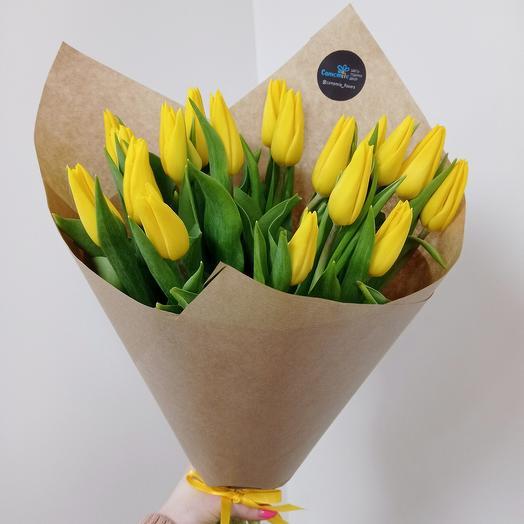 "Жёлтые тюльпаны ""19"""