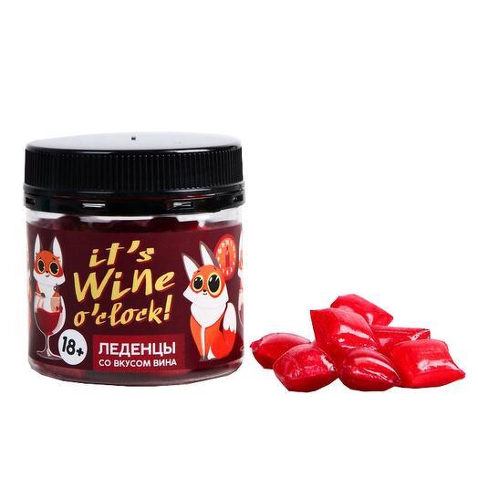 Леденцы «Это вино» со вкусом вина, 100г