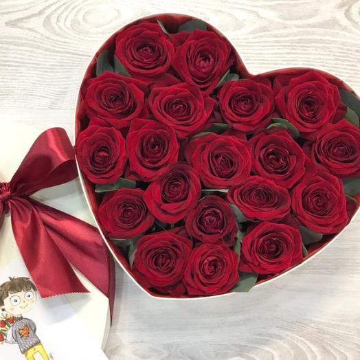Сердце полное любви