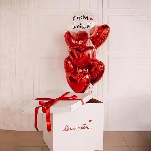 """Коробка-сюрприз """"Любимой"""""""