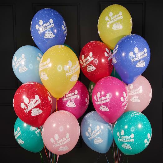Шарики на День Рождения разноцветные матовые 20 шт