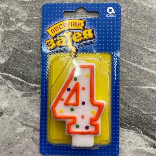 Свеча для торта цифра 4