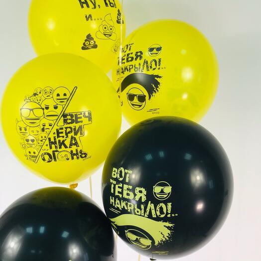 Набор из 6 шаров Вечеринка огонь
