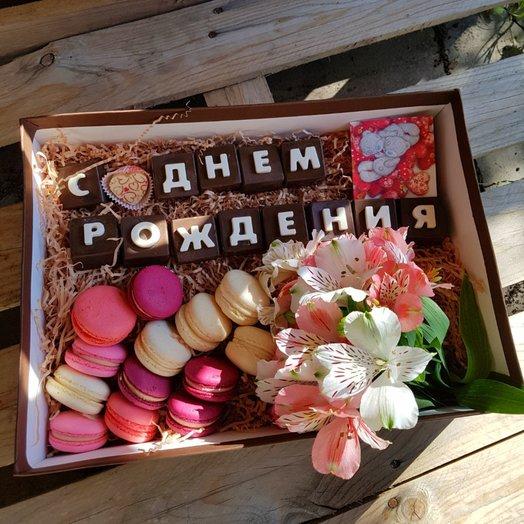 Коробочка из шоколадных букв: букеты цветов на заказ Flowwow