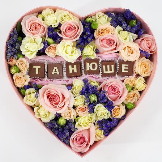 Танюше: сердце с розами и шоколадом: букеты цветов на заказ Flowwow