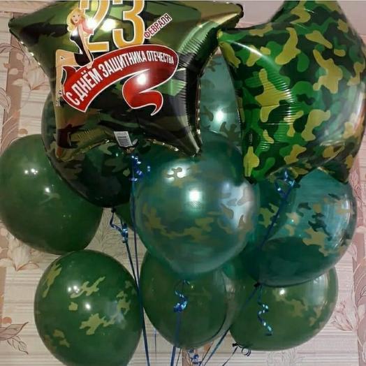 Букет шаров на 23 февраля
