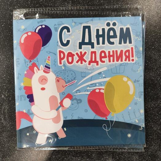 """Шоколадная открытка """"С днём рождения (единорог)"""""""