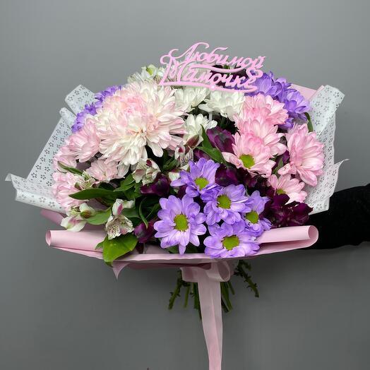✅Букет из хризантем для любимой мамочки