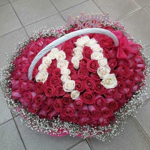 Корзина любимой жене: букеты цветов на заказ Flowwow