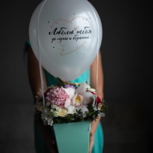 Люблю тебя до луны и обратно: букеты цветов на заказ Flowwow