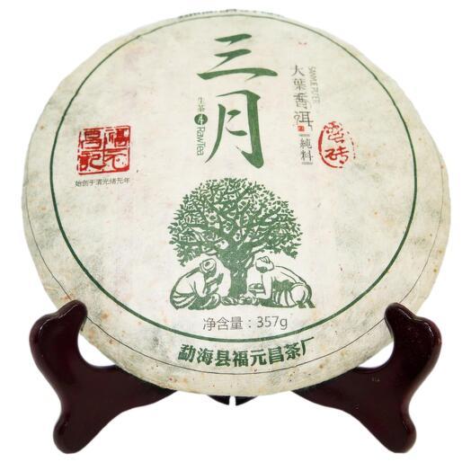 Манчжуань Шань Гу Шу шен пуэр (Фу Юань Чан, 2013 г), 357 гр 100 гр