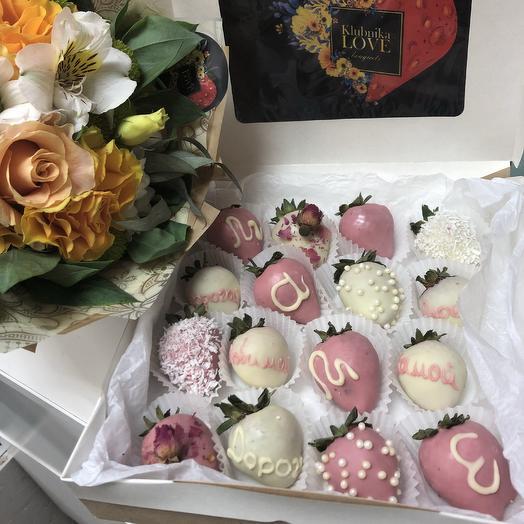 КЛУБНИКА ДЛЯ МАМЫ: букеты цветов на заказ Flowwow