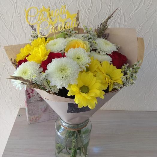 Солнечный букет - самой самой: букеты цветов на заказ Flowwow