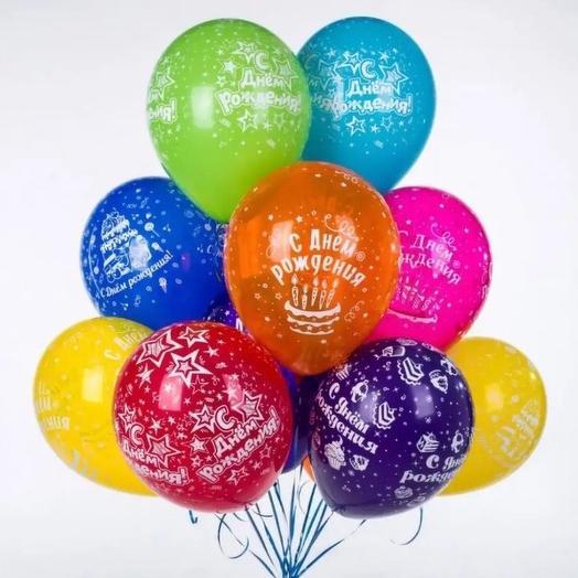 Шары с надписью « С днём рождения»: букеты цветов на заказ Flowwow