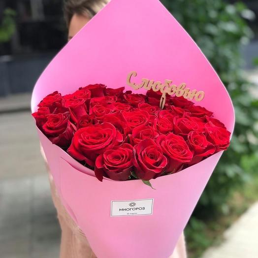 Страстный: букеты цветов на заказ Flowwow