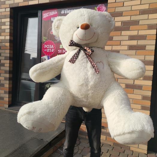Медведь 1.5 м