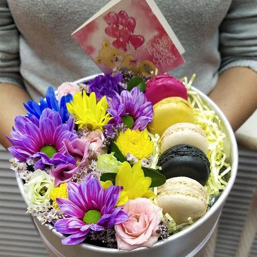"""Цветы и макаруны """"Только для тебя !"""""""