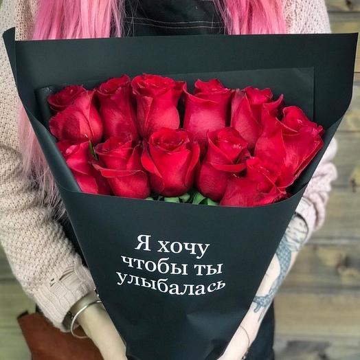 11 роз «Я хочу чтобы ты улыбалась»