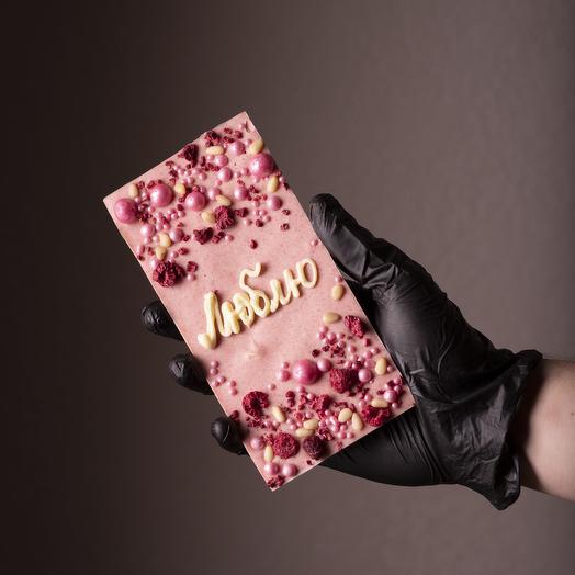 """Шоколад клубничный """"Люблю"""" или ваша надпись"""