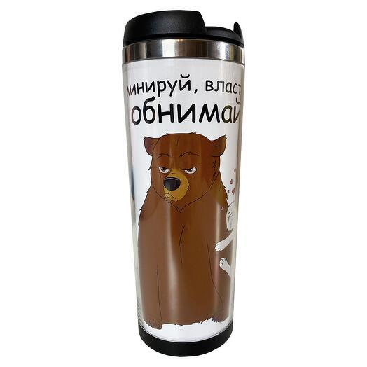 "Термостакан Cute Cat ""Доминируй"""