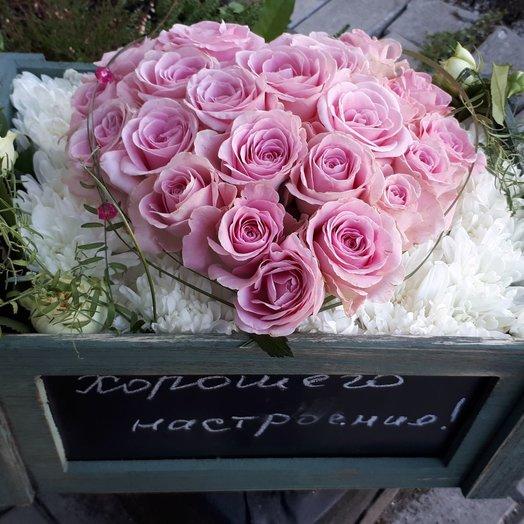 Композиция Сердечный подарок: букеты цветов на заказ Flowwow